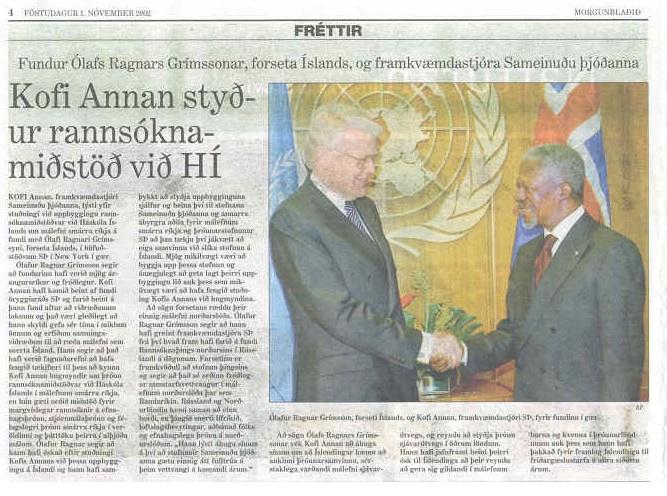 Kofi Annan and Olafur Ragnar Grimsson