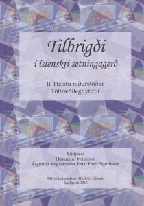 Tibrigdi_II